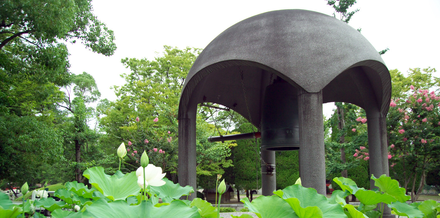 The Hiroshima peace bell.