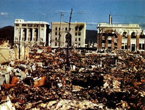 Hiroshima's financial district after the bombing