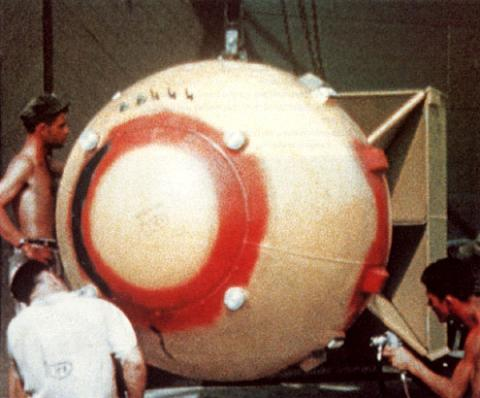 The Fat Man bomb on Tinian