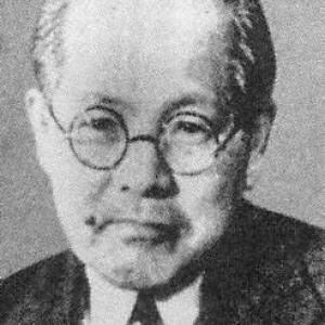 Yoshio Nishina before the war
