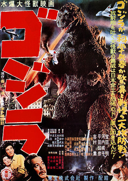 1954 Japanese poster for Godzilla