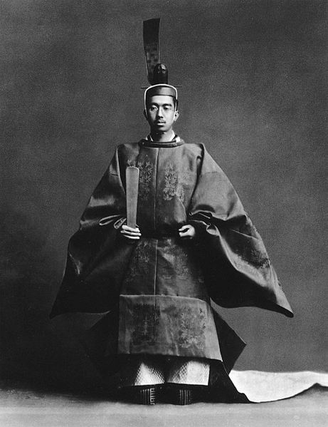 Showa Emperor Hirohito at his coronation 1928
