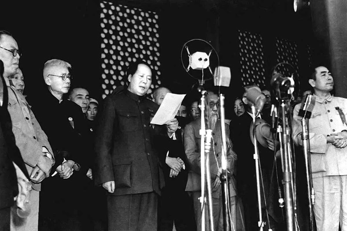 Mao Zedong announces the establishment of the People's Republic of China, 1949