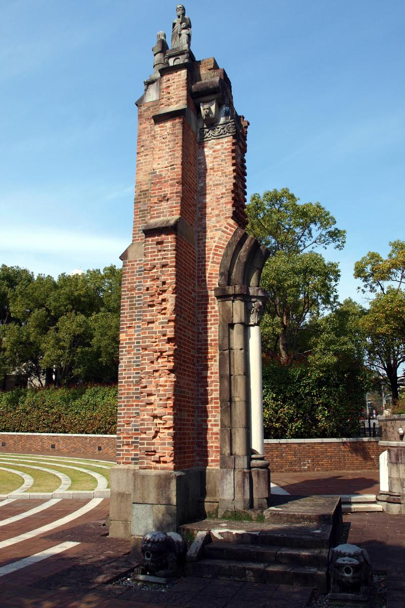 Remaining column of the Urakami Cathedral. The rest of the cathedral was destroyed in the bombing.