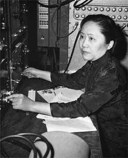Chien-Shiung Wu | Atomic Heritage Foundation