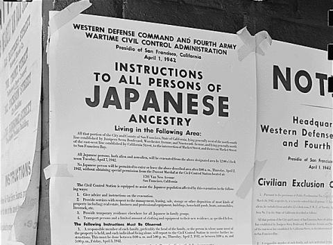 Japanese Relocation Notice