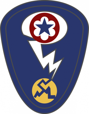 Manhattan Project insignia. By Aaron Sauers, Argonne National Laboratory