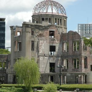 Hiroshima Atomic Dome Memorial. Photo by Dmitrij Rodionov, Wikimedia Commons.