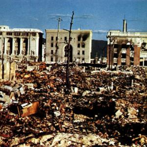 The financial district in Hiroshima after the bombing