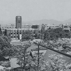 Kyoto Imperial University, date unknown