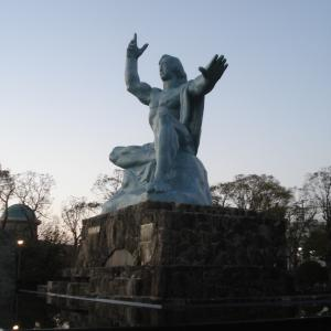 The Nagasaki Peace Statue